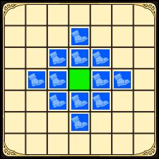 移動-弓系統.png