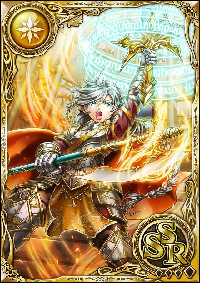輝煌騎士フェルディーン