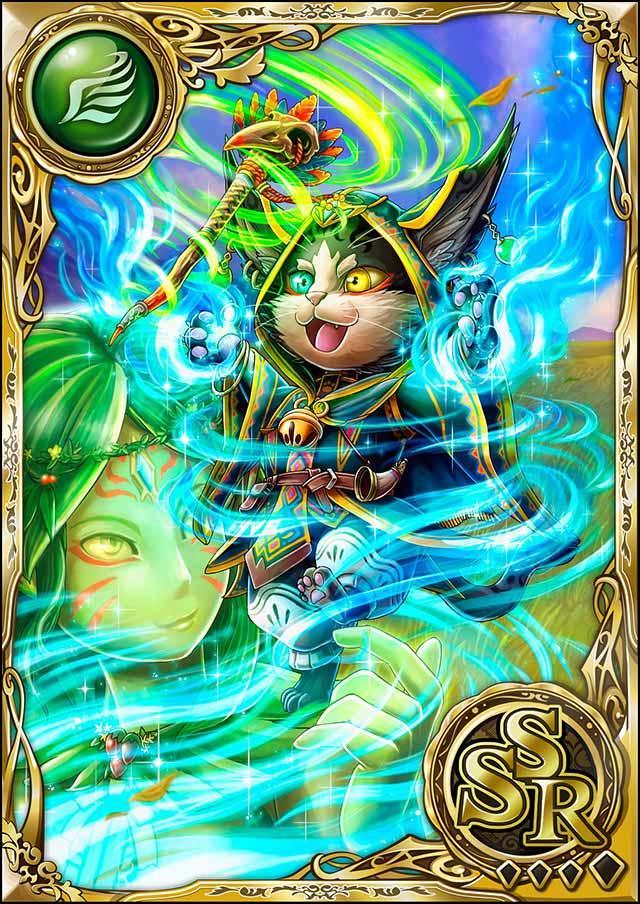 風精霊の盟友ニケ